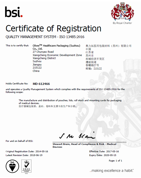 SZ ISO 13485:2016 Certification
